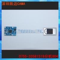 供应凯迈高档电容指纹模块活体识别指纹锁模块