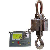 电子吊秤,码头吊秤,防修改吊秤,海宁吊秤,万准衡器,15吨电子吊秤