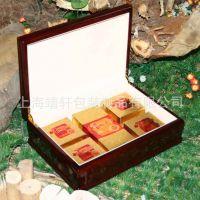 F21供应儿童月饼盒 氧体月饼盒 手提纸袋月饼盒 亚克力月饼盒