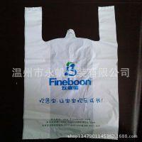 【生产供应】环保手提塑料购物袋 市场通用食品袋 彩印PE袋马甲袋