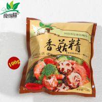 固态调味品 食得福增鲜型香菇精100g 厂家直销