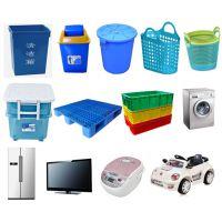 洗衣机等日用品模具生产加工