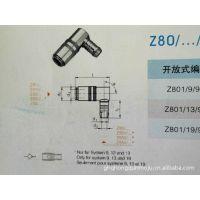 哈士高(HASCO)Z801/19/90水咀(水嘴)接头