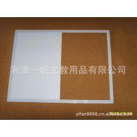 供应软木/白板 木框白板 软木板可代发货招代理