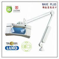 中国 一级代理LUXO Wave Plus 夹式放大镜台灯 万向工作台灯 挪威实验室放大镜