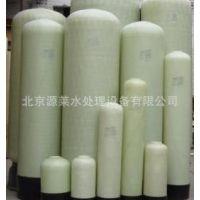 北京厂家批发,玻璃钢软化罐,树脂罐,交换罐【水处理罐1665】