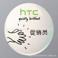 深圳厂家订做手机标识马口铁精品,各种创意logo马口铁精品