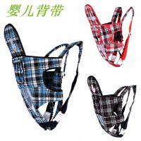 【厂家直销】批发婴儿背带/宝宝出行背带/实用型格子抱带 L-008