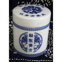 1000毫升青花瓷公版带密封盖膏方罐(100只起批)