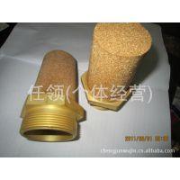 批发 气动消声器配件 铜消声器 过滤器 规格齐全