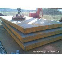 标之龙现货供应高强度钢板Q460C