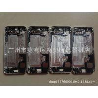 苹果 iphone 5S 带配件(不带响铃)后盖总成 手机壳 金属壳 中框
