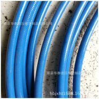 厂家优惠供应 尼龙软管 尼龙气管 尼龙油管 尼龙波纹软管