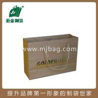 纸袋定做厂家  手提纸袋白/黑卡纸袋 横版现货批发 客定尺寸