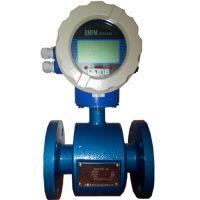 供应管道水计量用液体流量计测水流量表电子式仪表