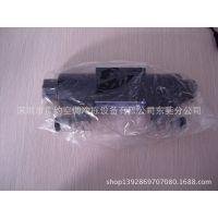 供应约克空调配件上卸载电磁阀025-30464-000