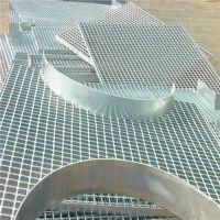 供应钢格板|钢格板平台楼梯踏步板|钢格板GB|卓逸金属