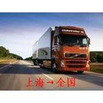 供应上海到玉林整车物流丨上海到达玉林零担物流