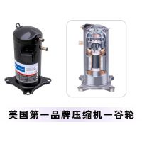 供应谷轮压缩机 ZR94KC-TFD-522