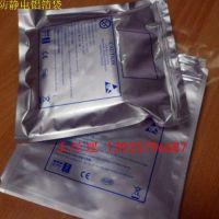 厂家供应深圳优质铝箔袋 led防静电铝箔袋 铝箔袋批发 价格优惠