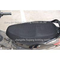 供应常熟富强FQ005 电动车摩托车坐垫网布 畅销全球市场 透气网布坐垫便于清洁美观大方