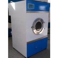 供应上海,天津,重庆,安徽15-150kg布草烘干机蒸汽烘干机适用于布草纺织印染