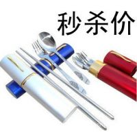 批发迷你餐具 便携餐具 不锈钢折叠筷子 叉子 勺子套装