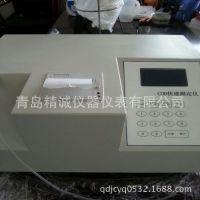 污水处理厂COD检测设备 100型COD快速分析仪 便携式COD测定仪