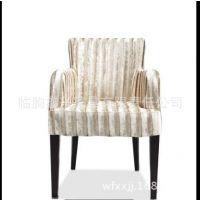 供应时尚餐厅餐椅,客房休闲椅,咖啡厅餐椅,扶手椅子 酒店软包椅