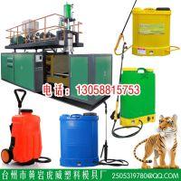 全自动中空吹塑机 5-30L喷雾器桶塑料桶吹塑机 厂家直销