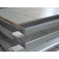 7075超厚铝板,100%氧化铝板