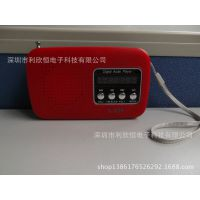 优良品质插卡多媒体收音机 老人便携收音机 数码迷你音箱