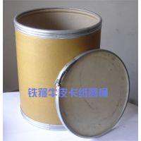 牛皮纸桶机械设备,牛皮纸桶包装设备,牛皮纸桶 ,牛皮纸圆桶
