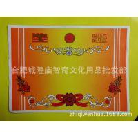 【厂家批发】红花荣誉奖状 16k8k4k铜版纸 幼儿园学生奖状 烫金