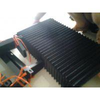 机床导轨柔性风琴防护罩 激光切割阻燃耐高温防尘罩
