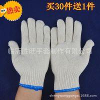 劳保用品批发 50gB级照光棉 防护手套500克灯罩棉 耐磨手套批发