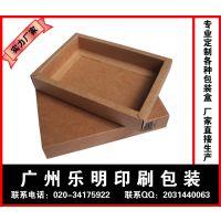 厂家定制手机壳包装 牛皮纸盒 手机壳纸盒 彩盒包装纸盒