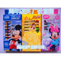 爆款 正品迪士尼儿童绘画用 12色油画棒DIY文具 z6131 热销中