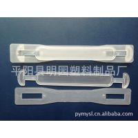 供应彩盒塑料拎手,纸箱手提扣,礼品盒塑料硬提手,透明拎手