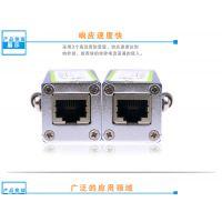 供应杰特康安防监控配件 视频信号摄像头 单路网络防雷避雷器 无需供电 正品