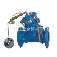 诚信厂家供应   F745X型遥控浮球阀   铸铁水利控制阀  质保