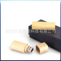 竹木材料环保U盘厂家直销实足容量512M-64GB可定制logo和其他款式