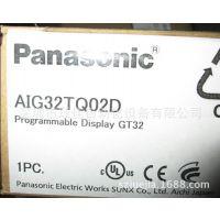 全新原装松下触摸屏(人机界面)GT32T系列,AIG32TQ02D-F,操作面板