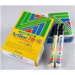 供应旗牌-雅丽Artline圆头环保型油性记号笔 油漆笔EK-70