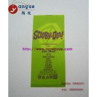供应丝网印商标 杭州丝网印商标 订做丝网印商标