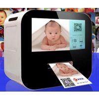 21.5英寸微信打印广告机(JDN-WX21.5)