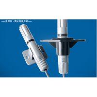 北京高温型法兰式数字温湿度传感器现货,九州空间生产