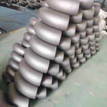 江苏大口径钢板制焊接弯头|高压无缝弯头质量有保证|热压无缝弯头制作标准