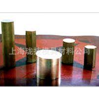 钢材公司批发模具材料2A13铝lv铝板铝棒铝料铝带