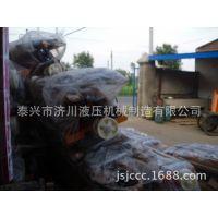 泰兴济川液压厂家定制生产2.5米高双扶手半自动堆高车